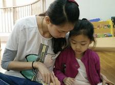 Nanny Singapore Teaching Child