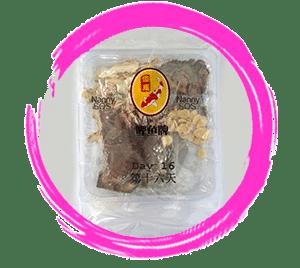 Confinement Herbs Day 16