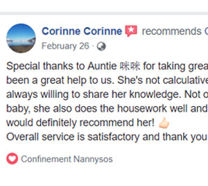 Confinement Nanny Review By Corinne